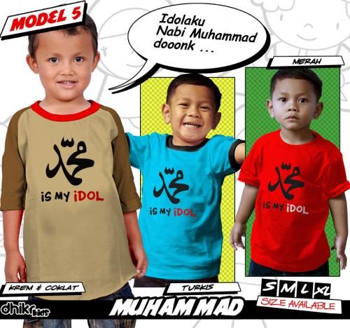 Dhikr Kids Clothes