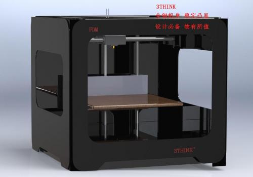 Mesin 3D printer