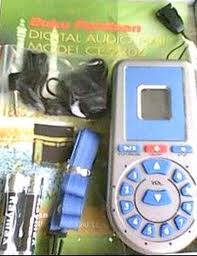 DIGITAL AUDIO HAJI/ UMRAH