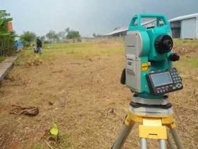 Detail Digital Theodolite Ruide ET -  ETL Series