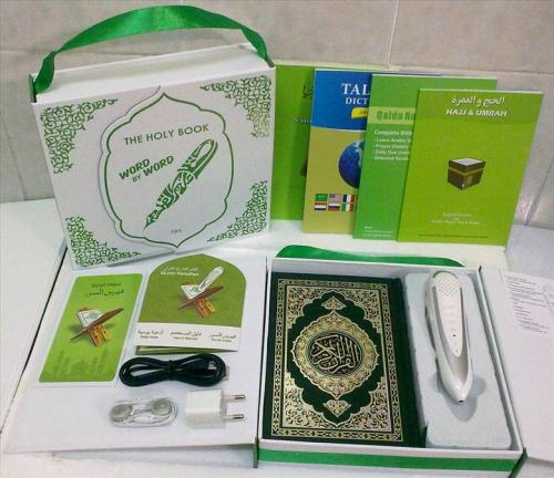 Al Quran Pq 15 Murah Qur`an Reader Digital E Pen
