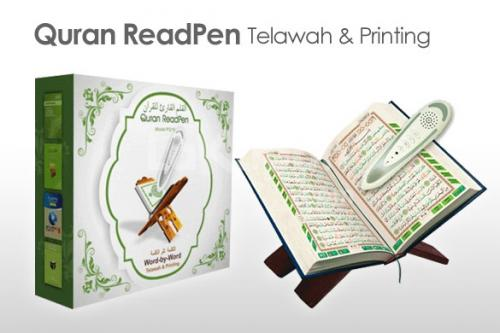 Al Quran PQ 15 Digital Read Pen Enmac